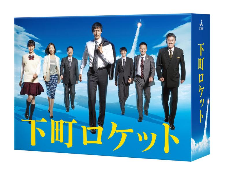 「下町ロケット」ブルーレイ/DVD